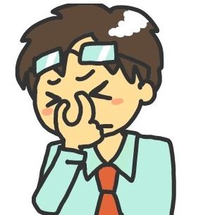 目の疲れ眼精疲労(武蔵関フェリス整骨院マッサージ院)